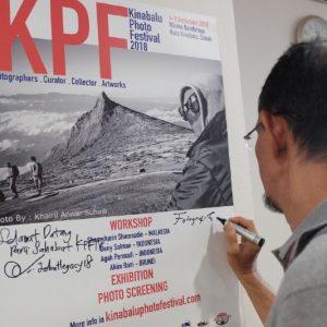 kpf2018 gallery
